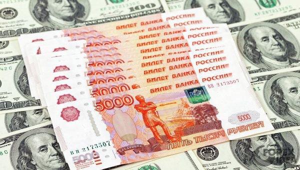 Свежие прогнозы аналитиков пара доллар рубль