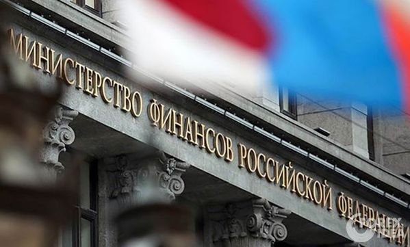 Девальвация рубля в России и прогнозы экспертов