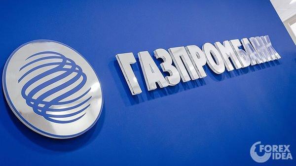 Газпромбанк - крупнейший российский банк